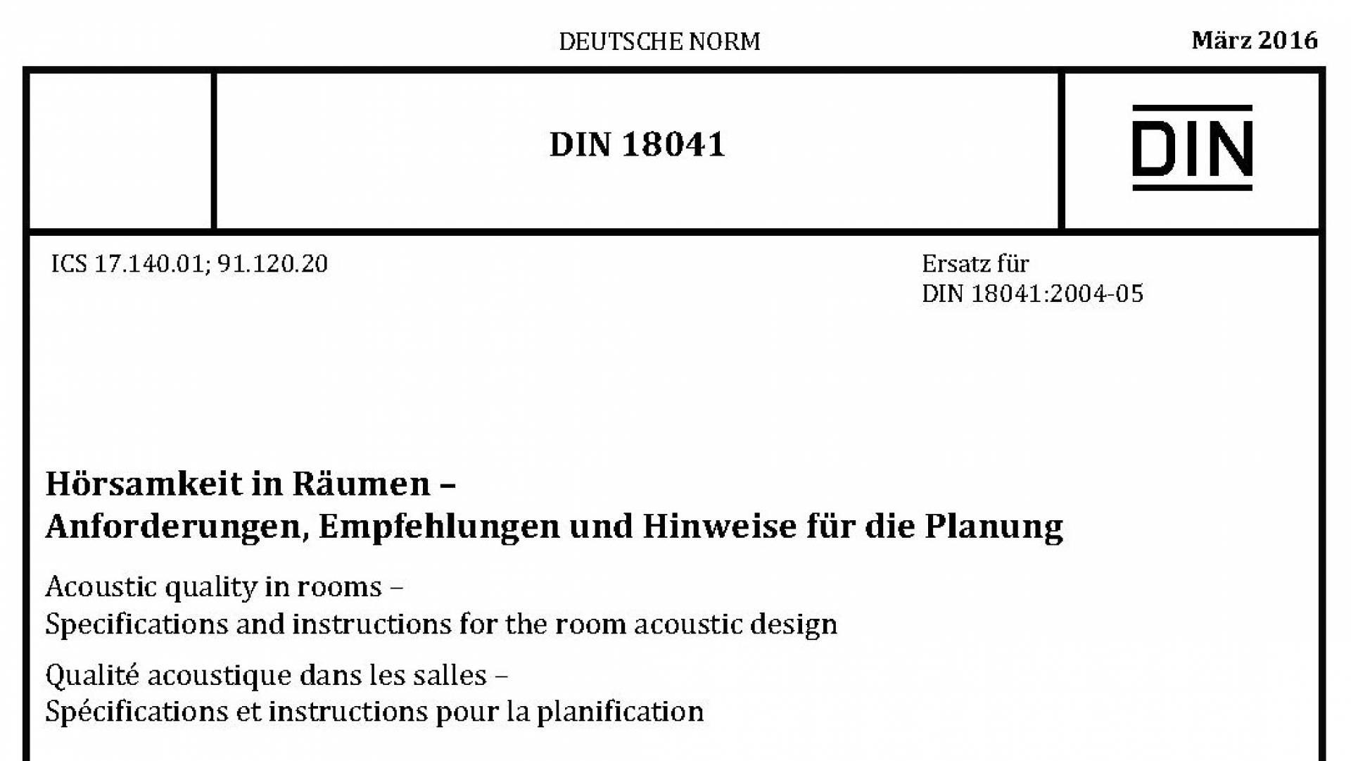 Din 18041 可在房间-要求、建议和忠告为办公室、会议室和教室的计划