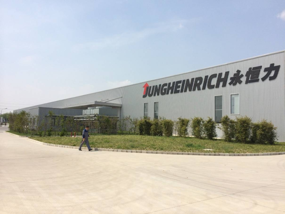 Cost-effective Heating & Cooling in China at Jungheinrich Qingpu