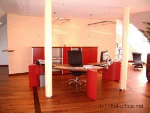 circon 行政翼-办公桌-个性和特色的氛围中的力量