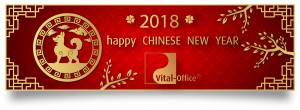 Vital-Office - Happy Chinese New Year - The year of the dog in Chinese Zodiac